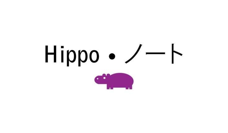 Hippo-x-Noto-01.jpg